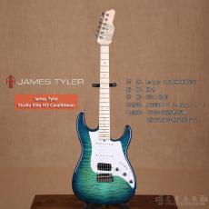 售出 James Tyler Studio Elite HD Caralibbean