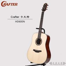 Crafter HD600N