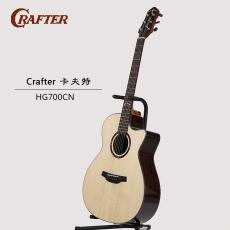 Crafter HG700C/N