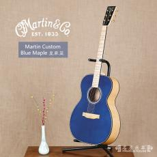 Martin Custom Blue Maple 皇家蓝