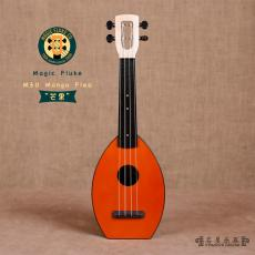 Magic Fluke M30 Mango Flea