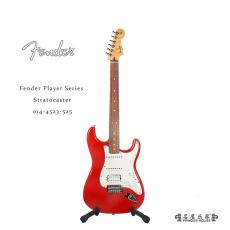 Fender 014-4523-525 Player Series Stratocaster
