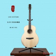 Lee Guitars 五月天签名珍藏版